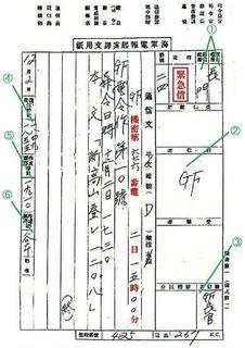 かな百001新高堂c電文.jpg