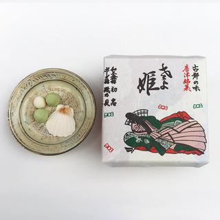 佐用姫d菓子