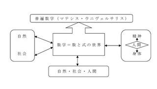 mateshi0409.jpg